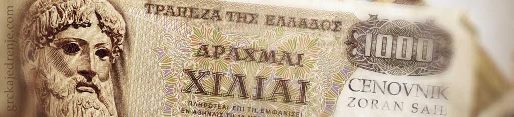 grcka-jedrenje-cene