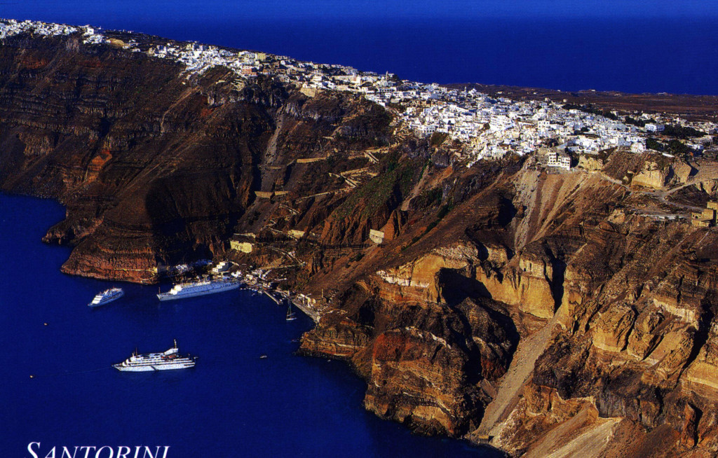 Santorini kaledra Fira